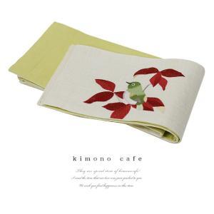 浴衣 帯 半巾帯 メジロ 刺繍 白 麻 細帯 半幅帯 レトロ かわいい 鳥 黄緑 浴衣帯|kimonocafe-y