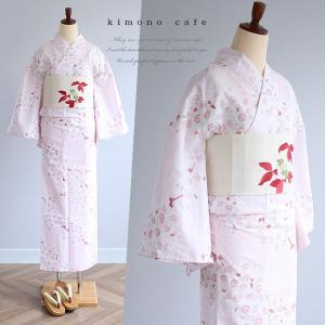 レディース 浴衣単品 淡ピンクアーモンド花柄 日本製生地 変わり織り浴衣 大きいサイズ 小さいサイズ|kimonocafe-y