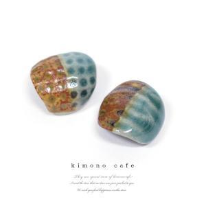 帯留 焼き物 帯止め 帯どめ 陶器 小ぶり 着物 作家|kimonocafe-y