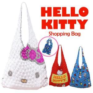 ハローキティ 絞りバッグ エコバッグ ショッピングバッグ 買い物袋 サブバッグ 小さくたためる 伸びる 赤 水色 白|kimonocafe-y