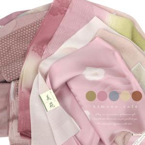 帯揚げ 正絹 礼装 洒落 サンプル アウトレット セール 着物 和装 帯上げ|kimonocafe-y
