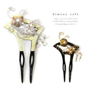 かんざし 簪 お花 礼装用 留袖 パール ラインストーン|kimonocafe-y