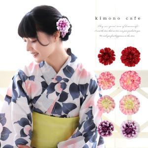 髪飾り 浴衣 大小2個セット 造花 お花 着物 ヘアクリップ 紫 ピンク 赤|kimonocafe-y