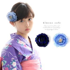 髪飾り 薔薇 紺 水色 一輪 浴衣 着物 用 レディース 女の子|kimonocafe-y