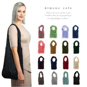 絞りバッグ HAM-32 無地  エコバッグ ショッピングバッグ 買い物袋 サブバッグ 小さくたためる 伸びる 水色 紫 黒 赤 SHIBAGI|kimonocafe-y