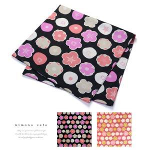 風呂敷 三巾 105cm 四季のクロス 桜梅柄 black pink|kimonocafe-y