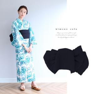 浴衣 セット 2点セット ぼかし麻の葉 ブルーグリーン 麻 兵児帯 浴衣セット kimonocafe フリーサイズ Sサイズ ワイドサイズ TLサイズ|kimonocafe-y