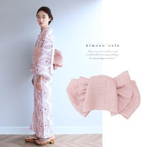 浴衣 セット 2点セット リーフ ピンク 麻 兵児帯 浴衣セット kimonocafe フリーサイズ Sサイズ ワイドサイズ TLサイズ|kimonocafe-y