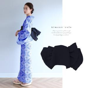 浴衣 セット 2点セット 七宝 ネイビー 麻 兵児帯 浴衣セット kimonocafe フリーサイズ Sサイズ ワイドサイズ TLサイズ|kimonocafe-y