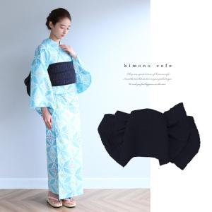浴衣 セット 2点セット 七宝 ライトブルー 麻 兵児帯 浴衣セット kimonocafe フリーサイズ Sサイズ ワイドサイズ TLサイズ|kimonocafe-y