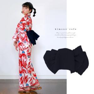 浴衣 セット 2点セット ボタニカル ピンク 麻 兵児帯 浴衣セット kimonocafe フリーサイズ Sサイズ ワイドサイズ TLサイズ|kimonocafe-y