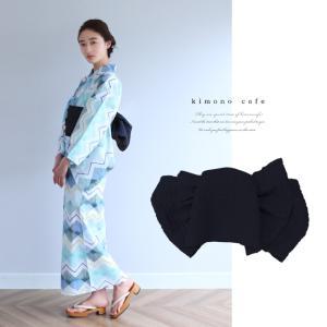 浴衣 セット 2点セット ジグザグ幾何学 ライトブルー 麻 兵児帯 浴衣セット kimonocafe フリーサイズ Sサイズ ワイドサイズ TLサイズ|kimonocafe-y