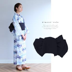 浴衣 セット 2点セット ジグザグ幾何学 ネイビー 麻 兵児帯 浴衣セット kimonocafe フリーサイズ Sサイズ ワイドサイズ TLサイズ|kimonocafe-y
