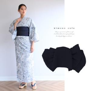 浴衣 セット 2点セット 墨流し ブルーグレー 麻 兵児帯 浴衣セット kimonocafe フリーサイズ Sサイズ ワイドサイズ TLサイズ kimonocafe-y