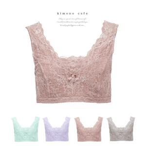 訳あり 和装ブラジャー レース カラー 4色 着物ブラジャー 着物用 ブラジャー 胸を小さく見せる 痩せて見える|kimonocafe-y