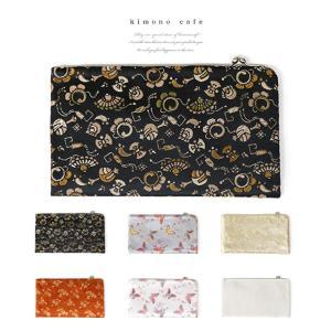 マスクケース 抗菌加工 洗える 金襴 和柄  カードケース 通帳入れ 6色 出し入れしやすい|kimonocafe-y