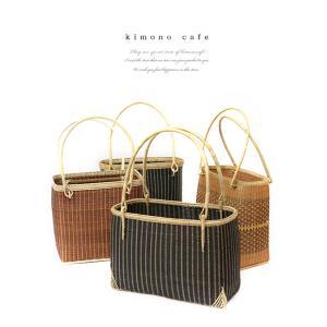 サンプル品&展示品のためお買い得! 高級竹かご 中 デザインおまかせ 籠 カゴバッグ かご バッグ|kimonocafe-y