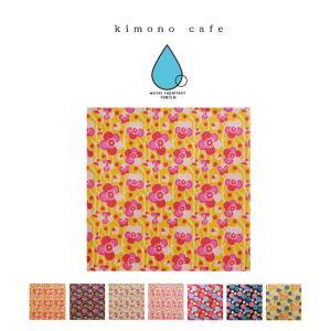 水と汚れをはじく大きな風呂敷 三巾 105cm 大判 撥水加工 防汚加工 風呂敷|kimonocafe-y