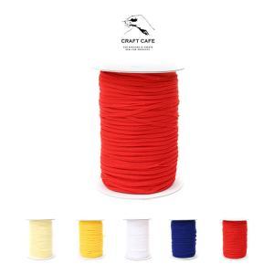 マスクゴム ウーリースピン 5m グンゼ 6mm幅 赤 白 紺 黄色|kimonocafe-y