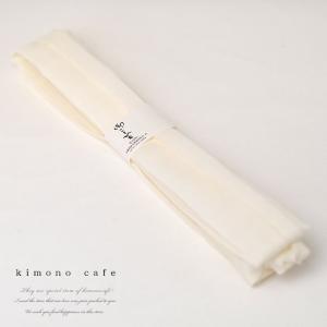 腰紐 モスリン 1本 普通尺 白 ピンク 着物の着付け kimonocafe-y
