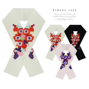 振袖 半襟 刺繍 アネモネとフルーツ 礼装 和婚 ママ振袖 結婚式 成人式 卒業式 kimonocafe-y