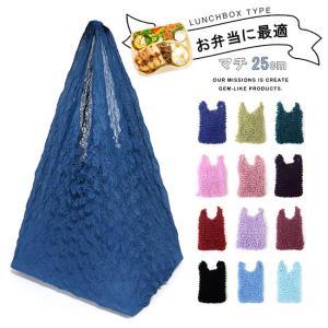 絞りバッグ EC-3 お弁当用 コンビニ弁当 マチ25cm 無地 エコバッグ ショッピングバッグ 買い物袋 サブバッグ 小さくたためる 伸びる|kimonocafe-y