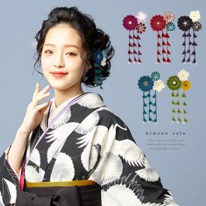 髪飾り つまみ細工  花 赤 黒 白 紫 成人式 振袖 七五三 kimonocafe-y