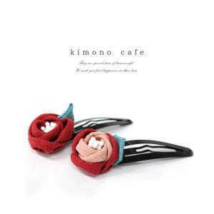 巻き薔薇のパッチンピン2個セット 七五三 髪飾り パッチン ピン 着物 つまみ細工 和風 ワンポイント kimonocafe-y