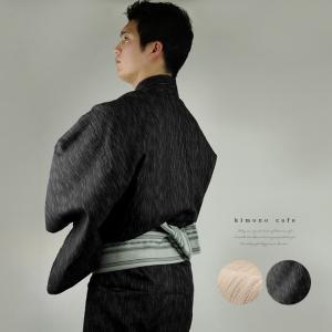浴衣メンズ 浴衣 角帯 2点 セット 家で洗える 粋な 先染め 木 綿麻 しじら 織り男性 浴衣セット|kimonocafe-y