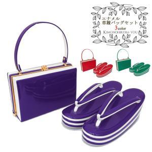 【送料無料】【振袖用】高級エナメル草履バッグセット(フリーサイズ) setzb032|kimonohiroba-you