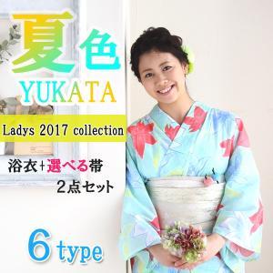 レディース浴衣セット 選べる全9柄 Fサイズ 送料無料 ykt1501s|kimonohiroba-you