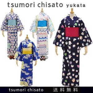 ◆スタッフより おしゃれな tsumori chisatoの浴衣です♪   ◆素材 浴衣:綿100%...