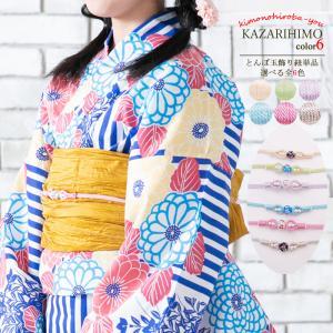 とんぼ玉&パール付き 飾り紐 (全6色) 組紐 浴衣帯飾り  髪飾り かみかざり ヘアアクセ kazarihimo02 z|kimonohiroba-you