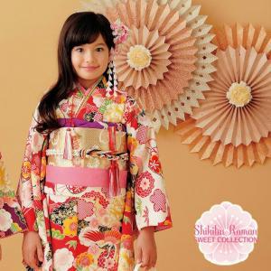 【レンタル】七五三 7歳 女の子用 式部浪漫ブランド 四つ身着物セット フルセット 赤色 ピンク 紫...