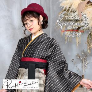 2021新作 Raffine mocha ラフィネモカ 二尺袖着物+重ね衿 2点セット 袴は付属しません 女子 レディース 卒業式 大人 女の子 小学生 袴用 RM-40 hakama-lds11|kimonohiroba-you