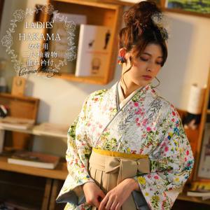 2020新作 Raffine mocha ラフィネモカ 二尺袖着物+重ね衿+袴 3点セット 全2種 ...