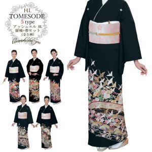 洗える 留袖  全5柄 HL留袖3点セット hl-tome01|kimonohiroba-you