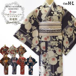 上品薄紫 洗える袷着物 単品 (全2サイズ) Mサイズ Lサイズ 袷きもの あわせ着物 パープル 紫色 ak02tan z|kimonohiroba-you