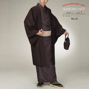 メンズきもの 6点セット アッシュエル 着物 長羽織 長襦袢 角帯 羽織紐 巾着 お正月 ブラウン 男性 和装 稽古着 紳士 着流し 街着  大きいサイズ menkst-hl-101|kimonohiroba-you