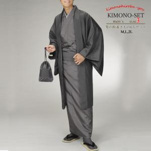メンズきもの 6点セット アッシュエル 着物 長羽織 長襦袢 角帯 羽織紐 巾着 お正月 グレー 男性 和装 稽古着 紳士 着流し 街着  大きいサイズ menkst-hl-102|kimonohiroba-you
