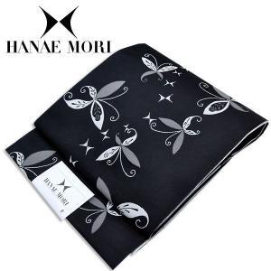 洗える名古屋帯 HANAE MORI an80086 kimonohiroba-you