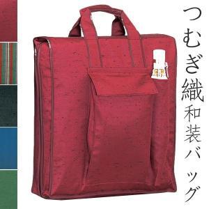 つむぎ織 和装バッグ 着物バッグ 和装バッグ 全5色 日本製 as-646|kimonohiroba-you