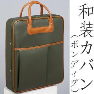 和装かばん 和装カバン ボンディング 着物バッグ 和装バッグ as-683 日本製 as-727|kimonohiroba-you