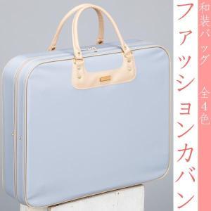 ファッションバッグ 保存袋付き 着物バッグ 和装バッグ 全4色 日本製 送料無料 as-684|kimonohiroba-you