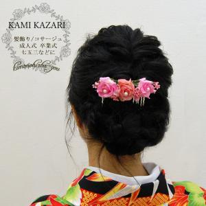 髪飾り パール&ラインストーン髪飾り 145-0365|kimonohiroba-you