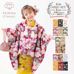 ◆スタッフより 3才女の子用被布セット(襦袢付き)です。肩上げ・腰上げ済みなのですぐにご着用いただけ...