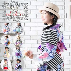◆スタッフより 浴衣と帯(当店おまかせコーディネート)の2点セットです。 当店厳選柄オリジナルサイズ...