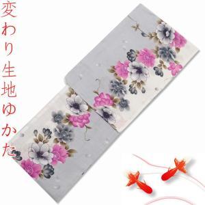 レディース浴衣単品(オプションde帯・下駄セット可)古典柄 桜 ykt2-196 kimonohiroba-you