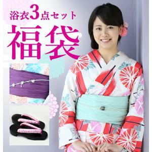 【送料無料】レディース浴衣 単品福袋(選べるオプション付) ykt_10646tan kimonohiroba-you