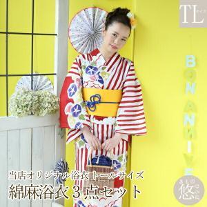 レディース 浴衣セット 大人 3点セット 当店オリジナル TLサイズ トール 大きいサイズ 作り帯可 送料無料 ykt1500tl|kimonohiroba-you